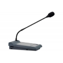 Is a versatile digital paging